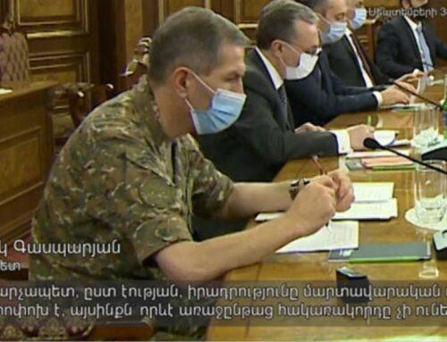 Հրապարակվել է ԱԽ նիստի գաղտնազերծված հատվածի ձայնագրությունը (տեսանյութ)