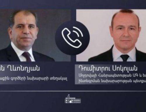 Վերահաստատվել է հայ-մոլդովական հարաբերությունները զարգացնելու նպատակաուղվածությունը