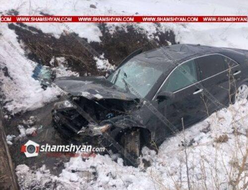 Խոշոր ավտովթար Գեղարքունիքի մարզում. 47-ամյա վարորդը Toyota Camry-ով մի քանի պտույտ շրջվելով, հայտնվել է ձորակում