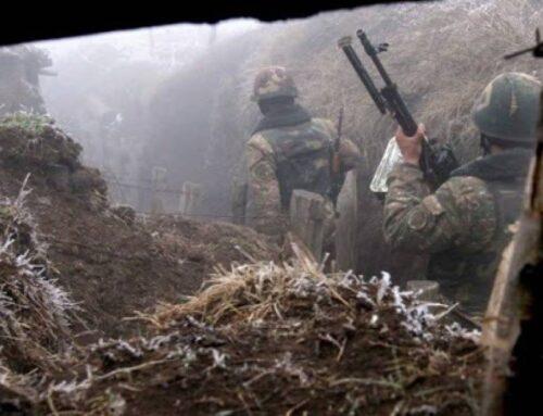 ՀՐԱՏԱՊ. թշնամին կրակոցներ է արձակել Սյունիքի մարզի ուղղությամբ