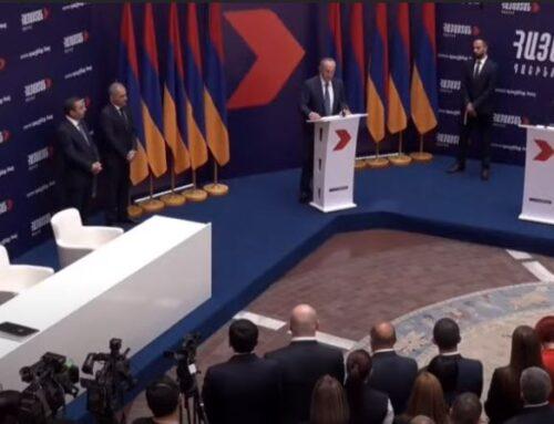 Ռոբերտ Քոչարյանի, ՀՅԴ և «Վերածնվող Հայաստան»-ի քաղաքական համագործակցության մեկնարկի միջոցառումը (ուղիղ)