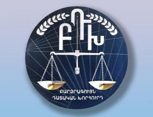 ԲԴԽ-ն որոշել է նախագահին առաջարկել Լիանա Հարությունյանի թեկնածությունը