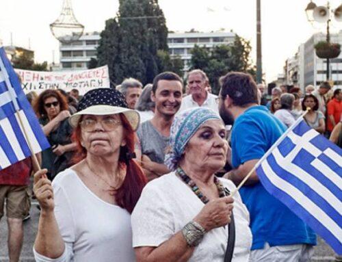 Հունական ԶԼՄ-ները 24-ժամյա գործադուլ են հայտարարել