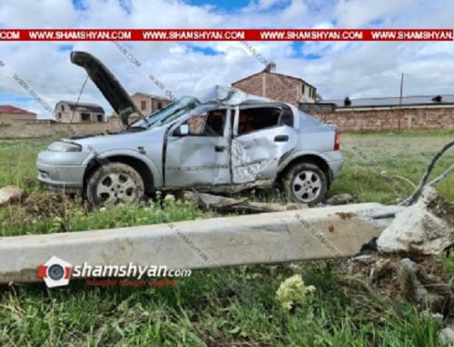 Զովունիի մոտ «Opel»-ը տապալել է բետոնե էլեկտրասյուները, հայտնվել դաշտում․ կան վիրավորներ