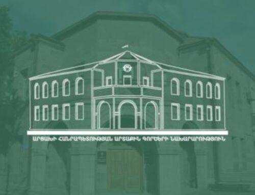 Բարձր ենք գնահատում Եվրոպական խորհրդարանի 121 անդամների նամակը. Արցախի ԱԳՆ