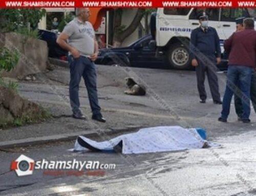 Կրակոցներ՝ Երևանում. դեպքի վայրում հայտնաբերվել են պարկուճներ և դի, կա նաև վիրավոր