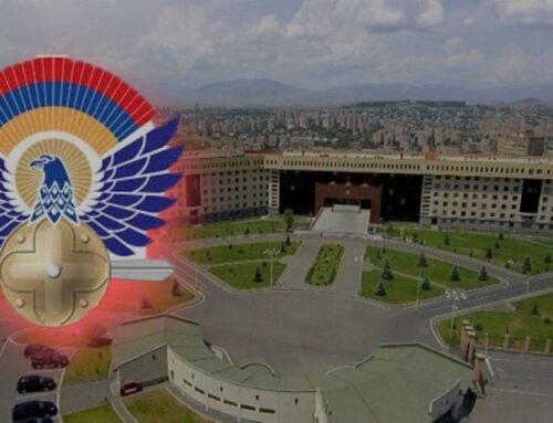 Ադրբեջանի կողմից հայկական դիրքերի գրավման փորձ չի եղել, լուրը չի համապատասխանում իրականությանը. Info chechk
