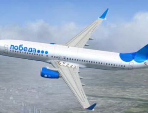 «Պոբեդան» հունիսից կվերսկսի Գյումրու ուղղությամբ թռիչքներ իրականացնել երեք քաղաքից