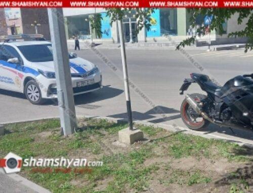 Արտակարգ դեպք Գյումրիում. 24–ամյա մոտոցիկլավարը վրաերթի է ենթարկել դպրոցականի և կողաշրջվել. վրաերթի ենթարկվածը, մոտոցիկլավարն ու նրա ուղևորը տեղափոխվել են հիվանդանոց