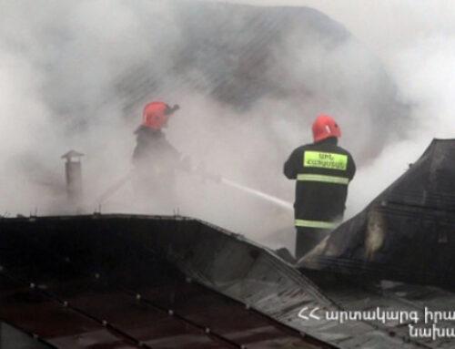 Երևանում Նորագավիթի տներից մեկում հրդեհ է բռնկվել