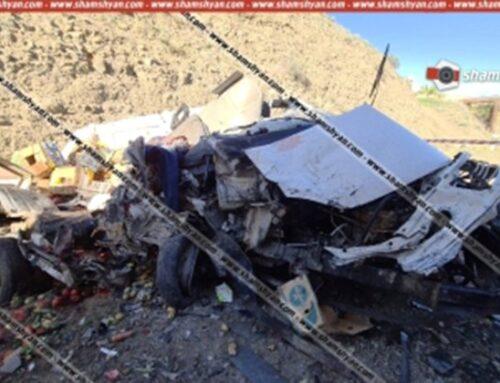Նոր մանրամասներ՝ Վայոց Ձորի մարզում տեղի ունեցած ողբերգական ավտովթարից. հայտնի է մահացածի և վարորդների ինքնությունը. պարզվել է, որ Opel-ի վարորդն է ահազանգել 9-11 և գործը քննող քննիչին. shamshyan.com