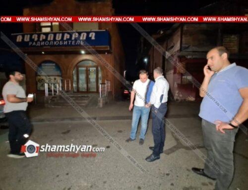 Կրակոց Երևանում. Նար-Դոսի փողոցից հրազենային վնասվածքով ծայրահեղ ծանր վիճակում հիվանդանոց է տեղափոխվել մեկ քաղաքացի