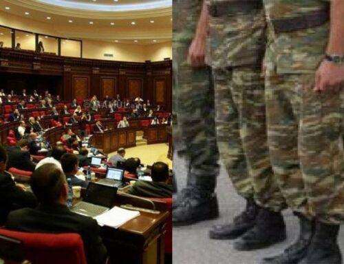 ԱԺ-ն ընդունեց զինծառայությունից խուսափածների նկատմամբ համաներում կիրառելու նախագիծը