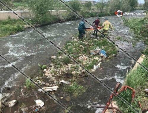 Ողբերգական դեպք՝ Գեղարքունիքում. անհետ կորած 77-ամյա կնոջ դին հայտնաբերվել է Մարտունի գետում