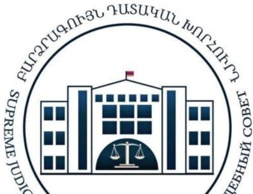 ԲԴԽ-ն ընտրել է Վճռաբեկ դատարանի դատավորների թեկնածուներին. անունները հայտնի են