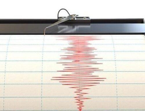 Երկրաշարժ՝ Ելփին գյուղից 14 կմ հյուսիս-արևմուտք․ ուժգնությունը կազմել է 3 բալ