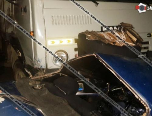 Մեղրիում КамАЗ-ը, ինքնաբերաբար առաջ ընթանալով, բախվել է Mitsubishi-ին, ВАЗ 2105-ին, ВАЗ 2106-ին, որն էլ բախվել է ВАЗ 2101-ին. կա վիրավոր. shamshyan.com