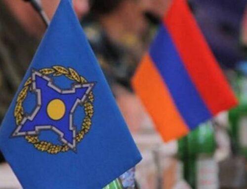 ՀԱՊԿ-ը ստացել է Հայաստանի դիմումը