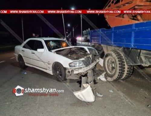 Խոշոր ավտովթար Արմավիրի մարզում. Mercedes-ը բախվել է ГАЗ 5312 մակնիշի ավտոաշտարակին. կան վիրավորներ