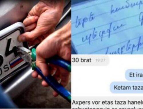 Երևանում գողացել են ՊՆ ծառայողի Mercedes-ի «գոլդ» համարանիշները և գրություն թողել