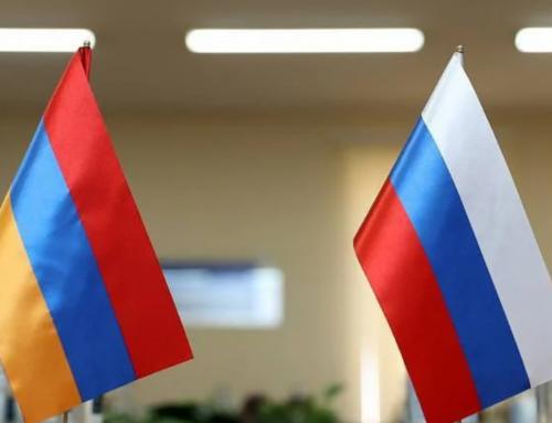 Ռուսաստանը 3,2 մլն դոլար կհատկացնի Հայաստանի շրջանների հետկոնֆլիկտային վերականգնման համար