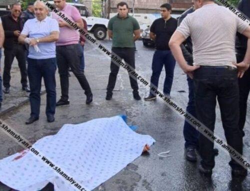 Այսօր Երևանում հնչած կրակոցներից սպանվածն ու վիրավորը հարազատ եղբայրներ են. նոր մանրամասներ