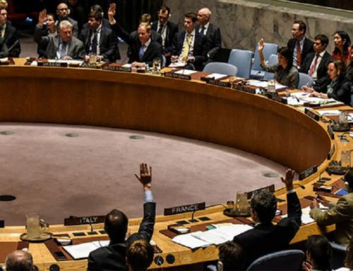 Հայտնի է դարձել ՄԱԿ-ի ԱԽ նիստին Իսրայելի ու Պաղեստինի մասնակցության մասին