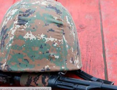 18 ամյա զինծառայող է մահացել