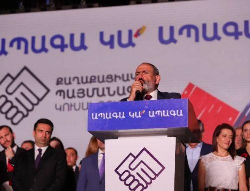ՀՀ կառավարությունը, ժողովուրդը կան ու կլինեն Արցախի կողքին. Փաշինյանը կոչ արեց արմատախիլ անել հակադրության որևէ փորձ