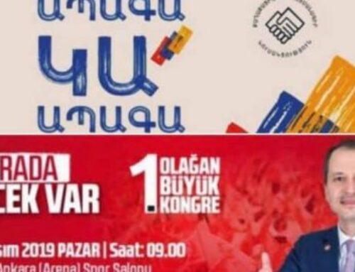 «Փաշինյանը ոչ միայն կարգախոսն է գողացել Թուրքիայից, այլ նաև «Քաղաքացիական պայմանագիր» կուսակցության խորհրդանիշը»