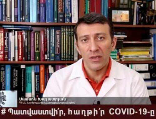 Ի՞նչ ազդեցություն ունի COVID-19-ն օրգանիզմի վրա․ մասնագետը հորդորում է պատվաստվել