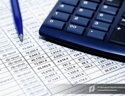 ՊԵԿ-ը հրապարակել է 1 մլն դրամ և ավելի հարկ վճարող 1000 ընկերությունների ցանկը