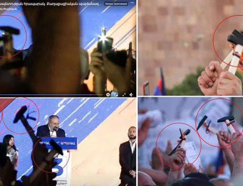 Նիկոլ Փաշինյանի երեկվա հավաքին ներկա են եղել մուրճը ձեռքին մասնակիցներ․ ՄԻՊ