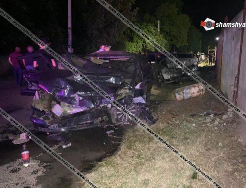 Կապանում բախվել են Mercedes-ն ու «ՎԱԶ 21015»-ը, կան վիրավորներ. shamshyan.com