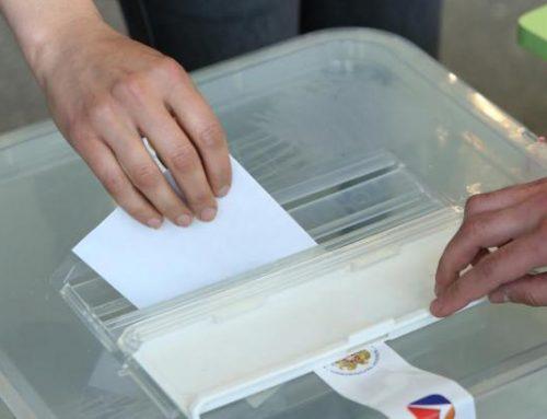 Գյումրու գոյություն չունեցող շենքերի` գոյություն չունեցող բնակիչների քվեարկությունը ընտրություններին. «Դեժավյու»
