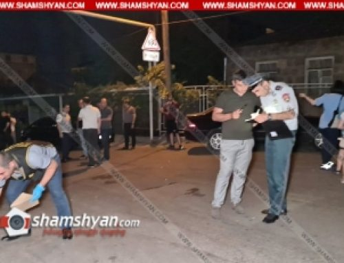 Կրակոցներ Երևանում. Ջոն Կիրակոսյանի դպրոցի հարևանությամբ հնչել են կրակոցներ. հայտնաբերվել են ինքնաձիգից արձակված պարկուճներ