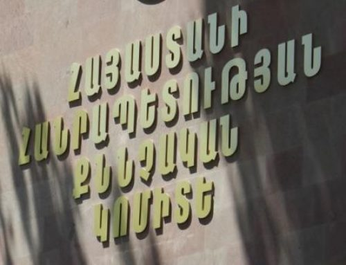 Անի համայնքի ղեկավարին մեղադրանք է առաջադրվել