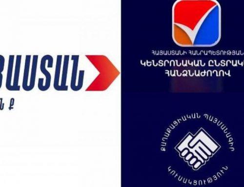«Հայաստան» դաշինքը դատի է տվել ԿԸՀ-ին՝ պահանջելով նախազգուշացում կիրառել ՔՊ-ի նկատմամբ