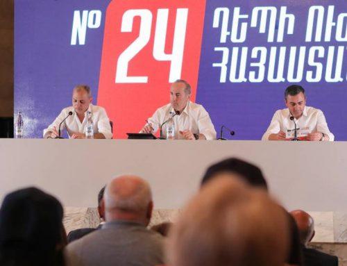 Ուղիղ․ «Հայաստան» դաշինքի առաջնորդների ասուլիսը