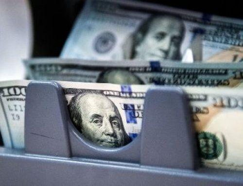 Դոլարի փոխարժեքը նվազել է 508 դրամից. Մեկի օրում ավելի քան 4 դրամով. եվրոն եւս նույնքան էժանացել է