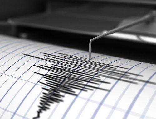Թբիլիսիի մոտակայքում երկրաշարժ է տեղի ունեցել