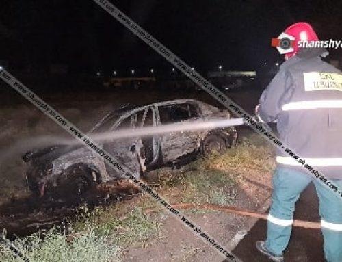 Խոշոր վթար-հրդեհ Երևանում. Opel-ը վերածվել է մոխրակույտի. վարորդին մեքենայից դուրս են բերել քաղաքացիները