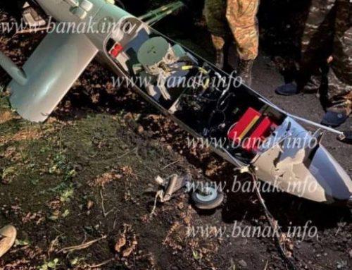 Բացառիկ լուսանկար ադրբեջանական խոցված ԱԹՍ-ից