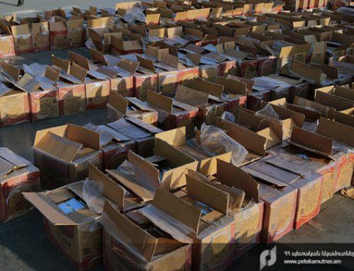 Բացահայտվել է հերոինի խոշոր խմբաքանակ, որի արժեքը սև շուկայում հասնում է մոտ 45 մլն դոլարի