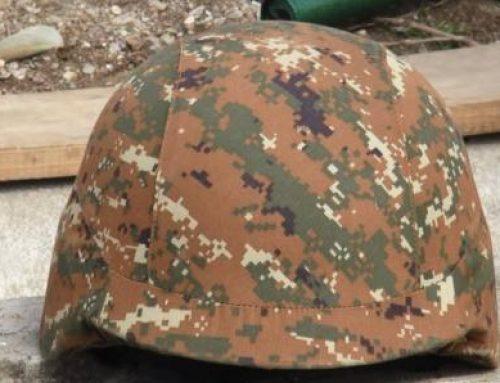 Զինծառայող Սարգիս Գրիգորյանի մահվան հանգամանքները պարզվում են․ հարուցվել է քրեական գործ