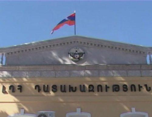 ԱՀ դատախազությունը հրաժարվել է ՀՀ ՓՊ անդամի նկատմամբ մեղադրանքից, դատարանը կայացրել է արդարացման դատավճիռ