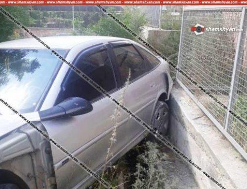 Վանաձորում հայտնաբերվել է տղամարդու դի․ նա վրաերթի է ենթարկվել սեփական ավտոմեքենայով