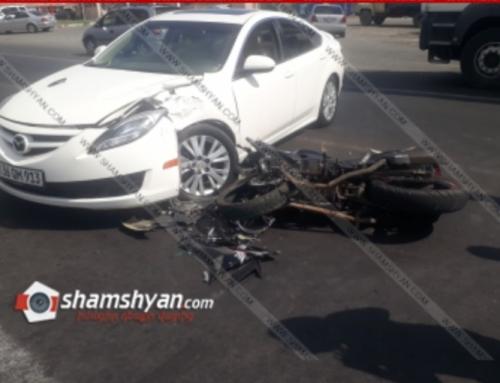 Արմավիրում մոտոցիկլը բախվել է Mazda-ին, ինչից հետո այն կողաշրջվել է, մոտոցիկլավարը տեղափոխվել է հիվանդանոց. shamshyan.com