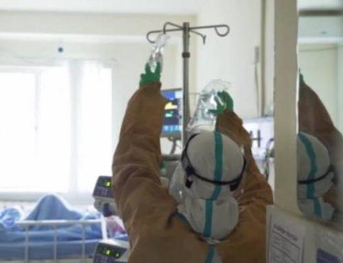 Վրաստանում նախօրեին գրանցվել է կորոնավիրուսով վարակման 2039 դեպք, մահացել է 56 մարդ