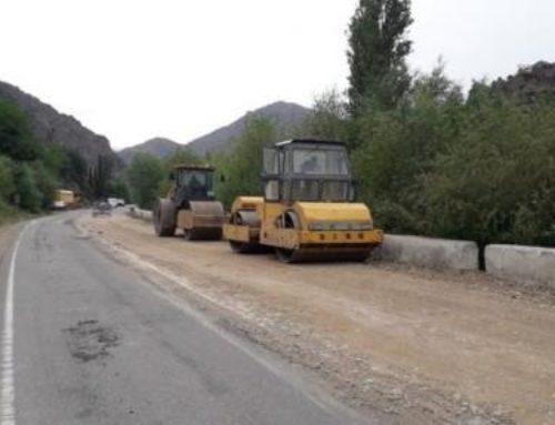 Հիմնանորոգվում է Երևան-Երասխ-Գորիս-Մեղրի-Իրանի սահման միջպետական ճանապարհի 10.3 կմ հատվածը
